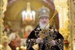 Патриарх Кирилл сравнил законы о гей-браках с нацистскими