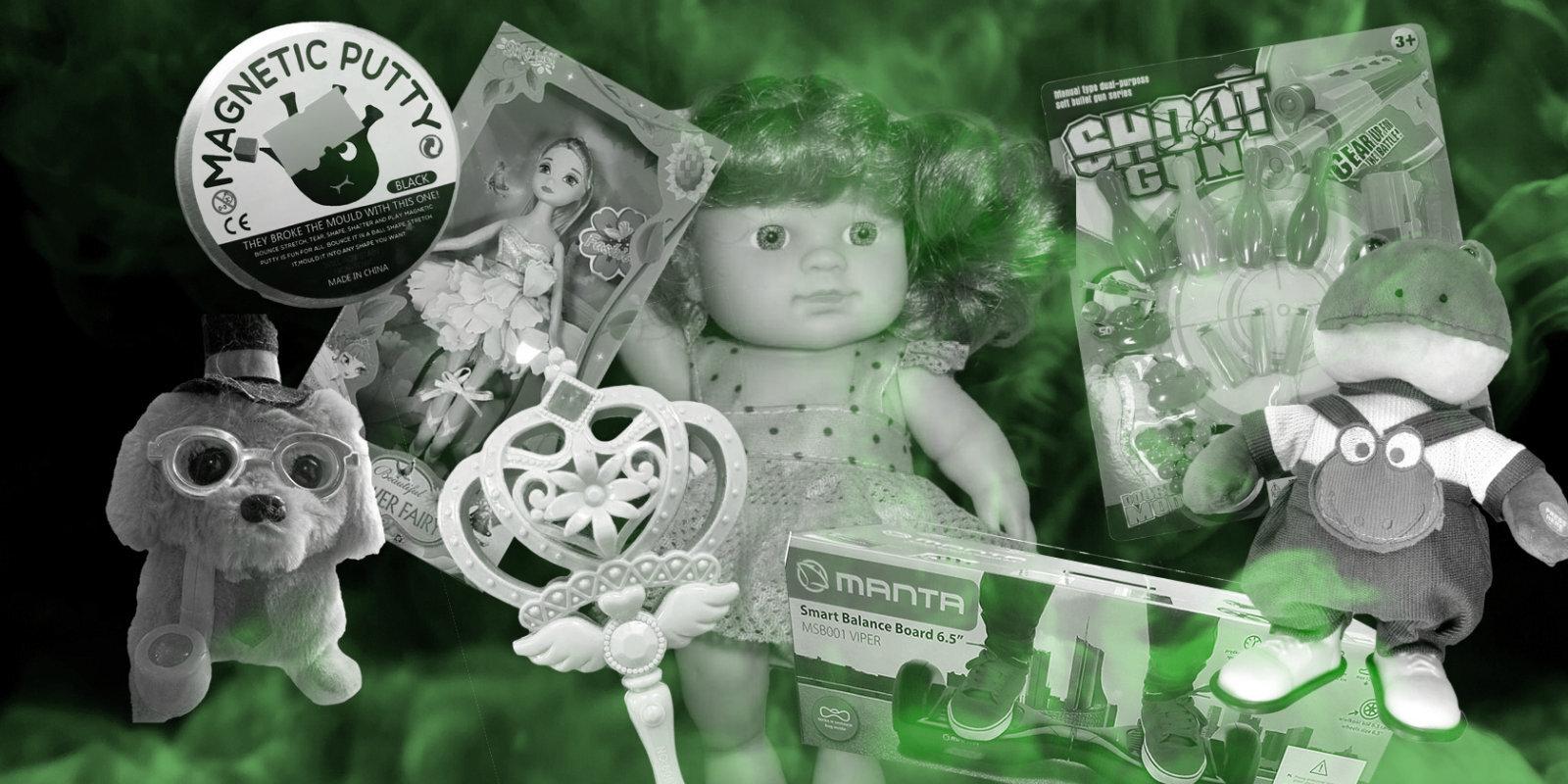 токсичные игрушки