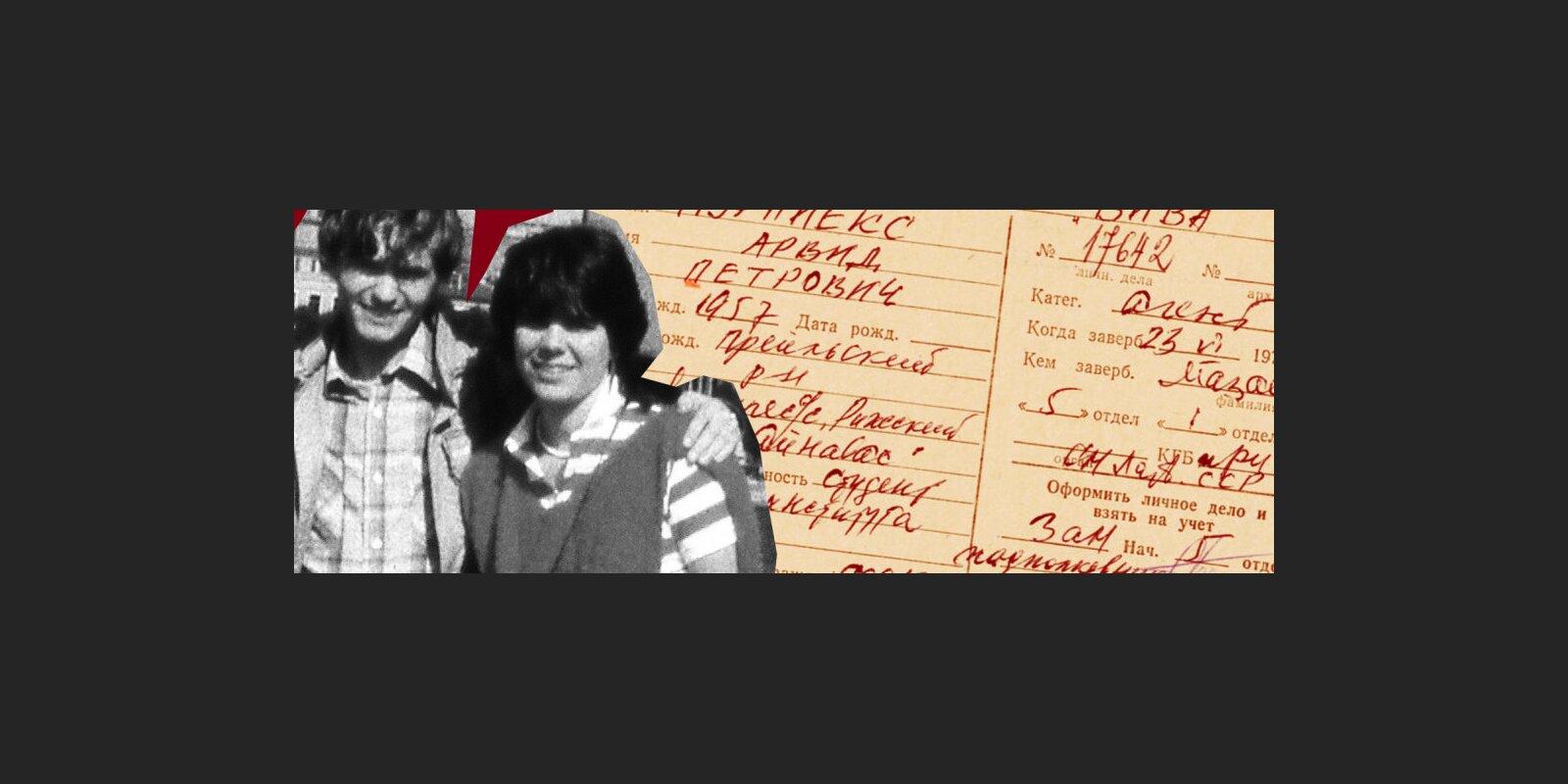 Мешки ЧК: Как советский диджей переписывался с дочкой миллионера