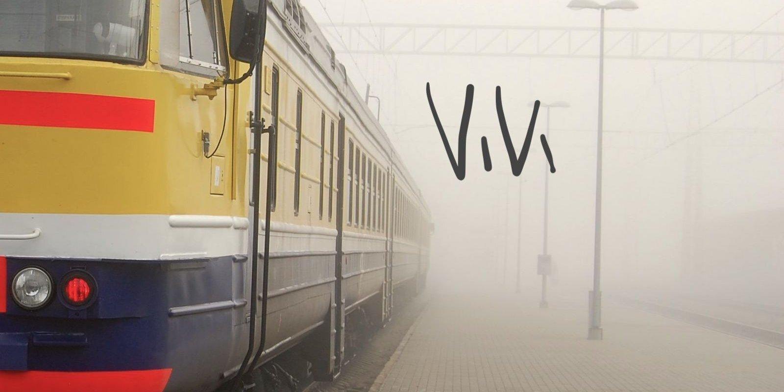 Cehs.lv: Tu nevienu neapmuļķosi, 'Pasažieru vilcien', mēs tevi pazīstam