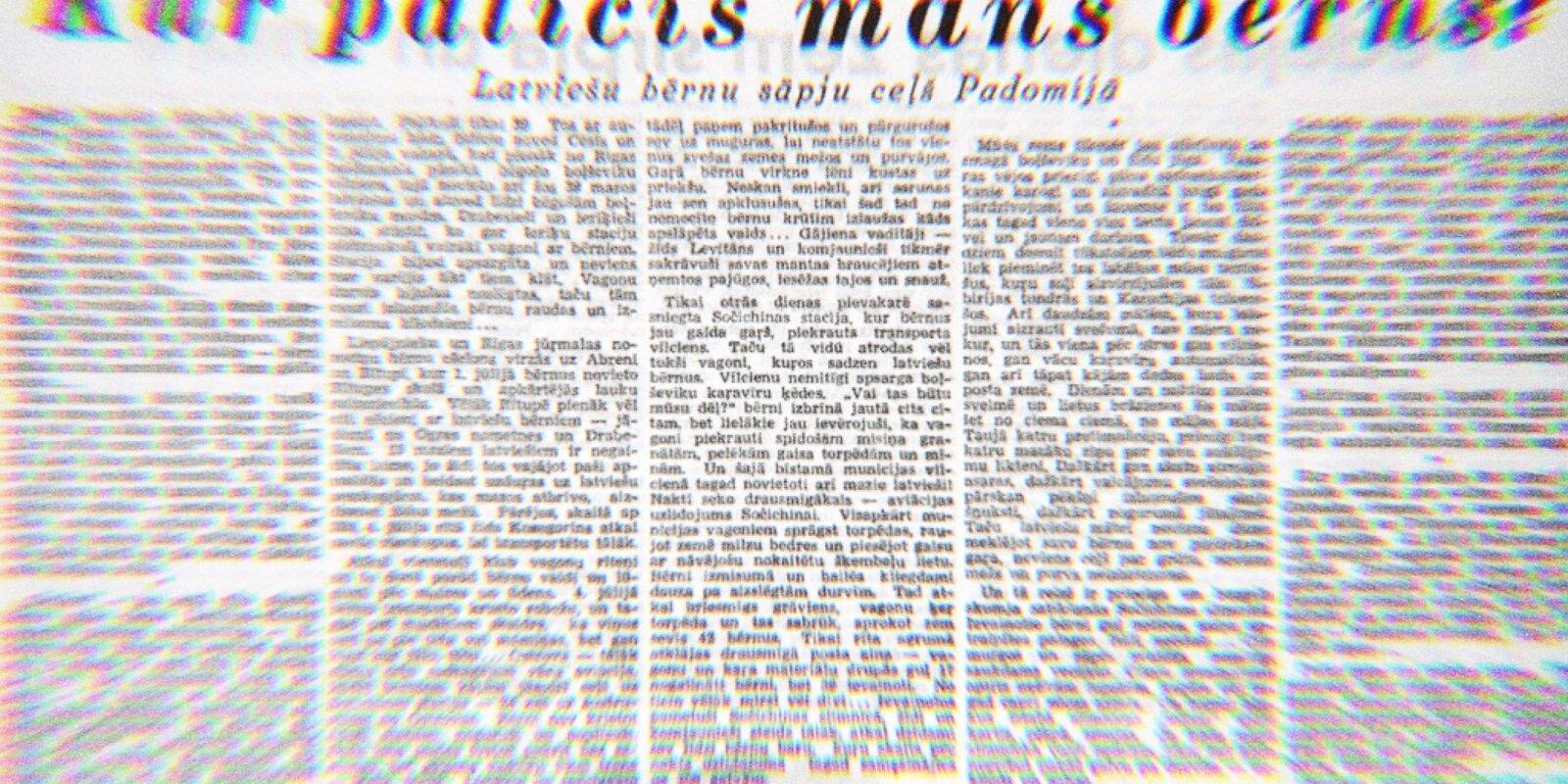 Трагедия первых латвийских пионеров. Как в 1941 году 350 детей из Лиепаи вывезли в Татарстан