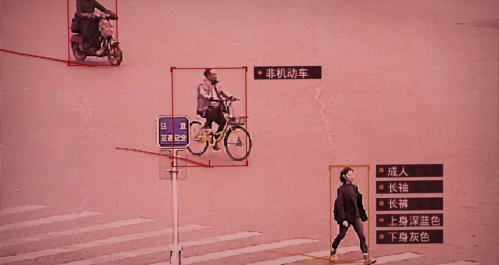 Ķīniešu izspiegošanas sistēmas dodas pasaulē