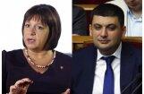 Politiskais haoss Ukrainā: Ticamākie Jaceņuka pēcteči - bijusī ASV pilsone un spīkers