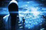 Эксперты: киберпреступлений в Латвии все меньше, но они становятся опаснее