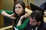 Наталья Поклонская написала 43 жалобы на фильм