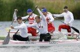 Олимпиада: медальный зачет и анонс событий 10 августа