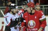 Рига и Минск подадут общую заявку на проведение ЧМ-2021 по хоккею