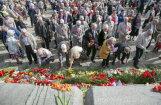 Как отмечали 9 мая в парке Победы в Риге (архив онлайна)