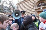 Спецслужбы изучают информацию о возможных провокациях 16 марта