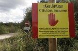 Эстония собирается отгородиться от России двухметровым забором