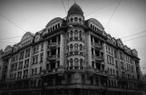 Комиссия по изучению КГБ опубликовала список 120 номенклатурных чекистов