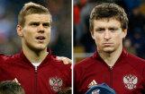 Футболисты Мамаев и Кокорин признали вину, они помещены в изолятор на 48 часов