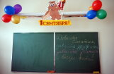 Алексей Евдокимов. Еврейский урок для русской школы