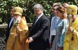 Константинополь снял анафему c главы Киевского патриархата Филарета
