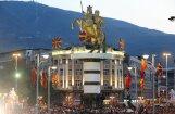 Македония отказалась от претензий на Александра Македонского