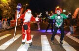 Сегодня в Риге состоится ночной заезд на роликах по ул. Валдемара
