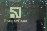 Ротшильды помогут с реструктуризацией долгов украинского