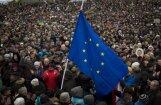 ЕС перечислил Украине 100 млн. евро финансовой помощи