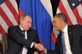 Обама о Путине: он