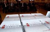 ЛУ бьет тревогу: нужно срочно спасать латышскую филологию— студентов все меньше и меньше