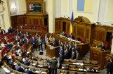 Новый закон о нацбезопасности должен приблизить Украину к НАТО