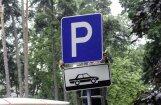 В Риге на смену бесплатным стоянкам приходят платные парковки