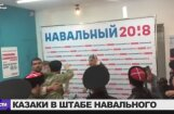 Kazaki iebrukuši Navaļnija štābā Krasnodarā