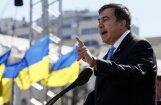 Находящийся во Львове Cаакашвили заявил о потере своего украинского паспорта