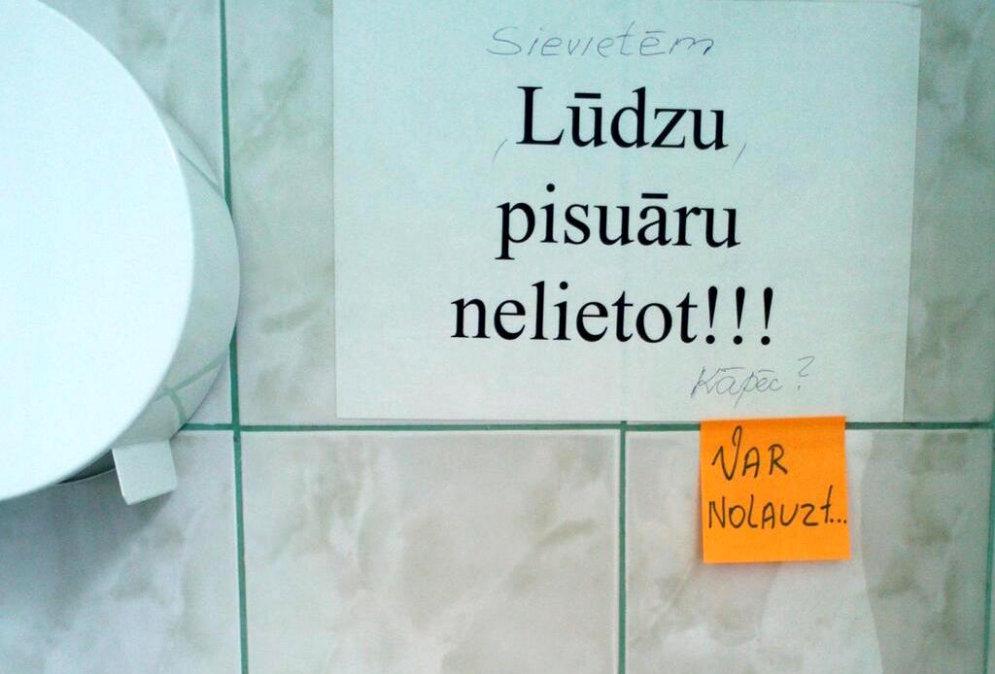 Asprātīgās, dzēlīgās un dziļdomīgās diskusijas uz tualešu sienām