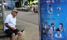 Новая волна 2014: в Юрмале все готово к фестивалю