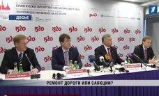 Россия затеяла ремонт ж/д путей: транзит грузов через Латвию резко снизится