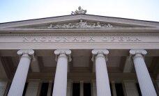 Kultūras ministrija virzīs regulējumu par tās kapitālsabiedrību peļņas paturēšanu sev