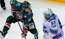 Paziņoti KHL mēneša labākie spēlētāji