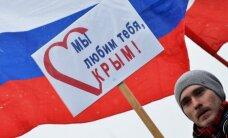 Прокуратура предъявила обвинение лицу, организовавшему поездки в Крым