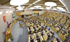 В Госдуме РФ отказались почтить память Немцова минутой молчания