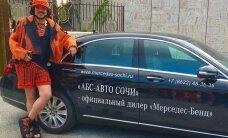 """Король """"Оранжевые шорты"""": Все о дресс-коде Филиппа Киркорова"""