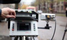 Fotoradari strādā, jāskaidrojas par dabasgāzi un Latvijā uzstāsies Keitija Perija