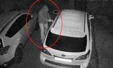 ВИДЕО: В Юрмале неизвестные меньше чем за минуту угнали Lexus