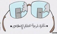 Ēģiptes laikraksts sācis atbildes kampaņu pravieša Muhameda karikatūrām
