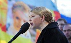 Тимошенко подготовила план освобождения украинской летчицы