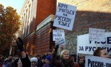Video: Vairāki simti cilvēku piketē pret izglītību tikai latviešu valodā