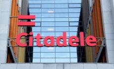 Госконтроль: Латвия потеряла на продаже Citadele 25-70 млн евро
