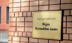 Rīgas Dzemdību namā saistībā ar gripas epidēmiju ievieš ierobežojumus pacientu apmeklējumiem