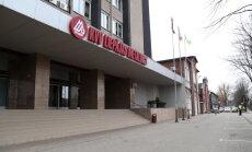 Министр сдержанно оценивает возможность возобновить деятельность Liepаjas metalurgs