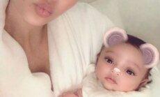 ФОТО: Ким Кардашьян показала младшую дочь