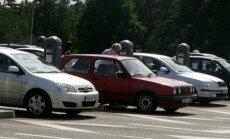 """На Юрмальском шоссе образовалась """"пробка"""". Как оплатить въезд в город без очереди?"""
