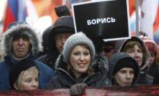 ФОТО, ВИДЕО: Тысячи москвичей вышли на марш памяти Бориса Немцова