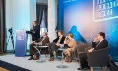 В Вильнюсе на Форуме свободной России принята резолюция по Крыму