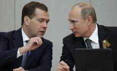 """Путин и Медведев похвалили """"Единую Россию"""" за результаты на выборах"""