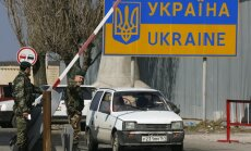 Вопрос об отмене виз для Украины решится в апреле